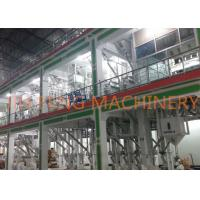 Wholesale Modern Rice Mill Machinery Rice Mill Plant 30-1000 Ton Per Day High Efficiency from china suppliers
