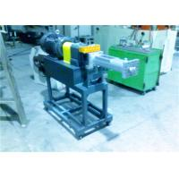 Wholesale High Speed Side Feeder Extruder for CaCo3 Talc TiO2 Silca Carbon Black. from china suppliers