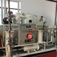 Wholesale Multifunction Transformer Oil Dehydration Machine , Vacuum Oil Centrifuging Machine from china suppliers
