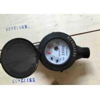 Wholesale Multi jet water meter with dry dial register for residential utility metering DN15 Brass from china suppliers