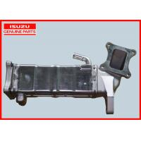 Wholesale FRR ISUZU Genuine Parts Metal Engine Cooler 8980252485 High Performance from china suppliers