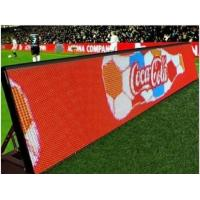 Wholesale Stadium Perimeter P10 Outdoor Led Screen , Advertising Led Display Screen Easy Setup from china suppliers