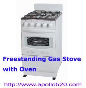 China Gas Stove Freestanding on sale
