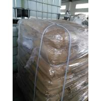 China heptahydrate Ferrous sulphate  fcc on sale
