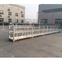 Wholesale Customized Suspended Access Platforms Max Lifting Height 300m For Building Walls from china suppliers
