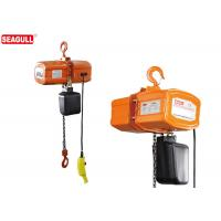 Wholesale HHXG 3PH DoubleE Speed Motorized trolley hoist / electric chain hoist,Capacity 5-Ton from china suppliers