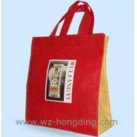 Wholesale Non Woven Packaging Bags from china suppliers