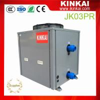 High Performence Swimming Pool Heat Pump Pool Water Heater Ploo Water Heat Pump Of Item 102409447