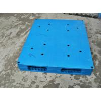 Buy cheap Welded / Integrated Solid Face Plastic Euro Pallets For Food Storage from wholesalers