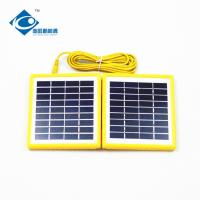 Buy cheap 4 W 9V portable solar charger for electric bike solar charger ZW-4W-9V foldable from wholesalers