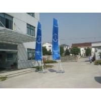 Wholesale Flagpole Banner Stand from china suppliers