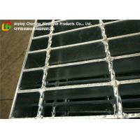 Wholesale Round Bar Twisted Metal Grate Sheet High Bearing Capacity For Bridge / Store Shelves from china suppliers