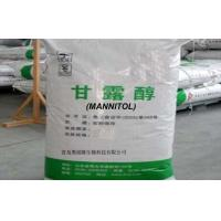 Wholesale Medical  Grade Aldohexos / Mannitol / Mannose Powder For Dehydrating Agent from china suppliers