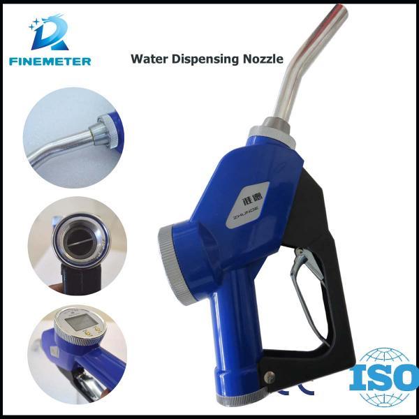 Water nozzle with meter filling gun
