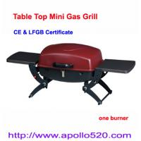 China Portable Gas BBQ One Burner on sale