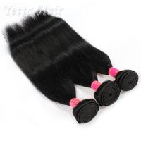 Buy cheap No chemical  6A Indian  Remy Hair Extensions With Soft and Luster from Wholesalers