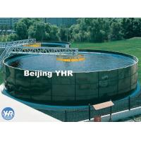 Wholesale Anaerobic Reactor Porcelain Enamel Glass Lined Tank For Water Storage from china suppliers