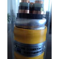 Wholesale 5 kV 3C 500 Middle Voltage Electric Cable Used On Drilling Platform from china suppliers