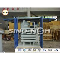 China Treatment Purification Oil Trafo, Eliminates moisture content from used transformer oil,function oil treatment plant on sale