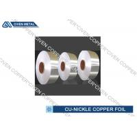 Wholesale Copper Nickel Alloy Foils For Sea Water System Components Resistant from china suppliers