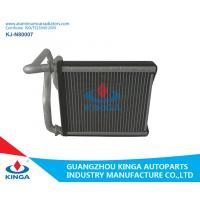 Buy cheap Toyota Heat Exchanger Radiator For Camry Acv40 Size 154 * 203 * 26mm from wholesalers