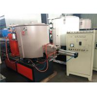 Wholesale Heating Cooling Mixers Mixer Extruder Machine Parts For Plastic Industry from china suppliers