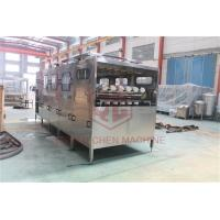 Wholesale Semi-automatic Multi Step Bottle Washing Filling Capping Machine from china suppliers