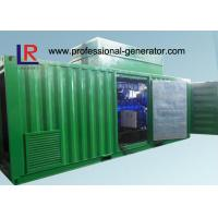 Wholesale 8 Cylinder AVR Brushless Natural Gas Generators Cogeneration Set 500kw with NPT Patent from china suppliers