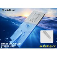 Wholesale Phone APP Control System Smart Solar Street Light With Bridgelux LED Chips 8000LM from china suppliers