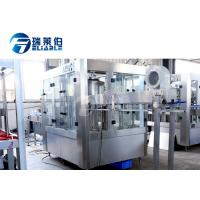Wholesale PLC Control Drinking Water Bottle Filling Machine For 200-2000ml Plastic Bottle from china suppliers