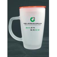 Wholesale 7103 Scrub glass mug handle transfer cup printing your LOGO for sublimation from china from china suppliers