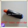 Buy cheap printer toner cartridge NPG27 from wholesalers
