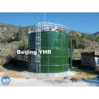 Quality Reliable Glass Water Storage Tanks , GFS - V1500 Gfs Tank 2-3 Coats Each Side for sale