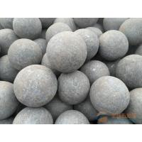Wholesale Iron Grinding Balls for Cement Plant And Mine Mills from china suppliers