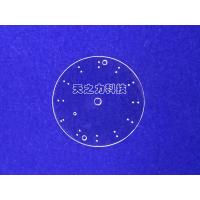 Wholesale High Precision Laser Cut Flat Watch Glass H9/HV1800-2200 Hardness from china suppliers