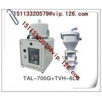 Wholesale China 1 Phase 220V 50Hz Separate Vacuum Hopper Loader with Hopper Sensor from china suppliers