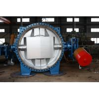 Buy cheap counter weight type hydraulic control slowly closed check butterfly valve for from wholesalers