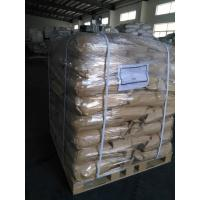 China di calcium phosphate usp on sale