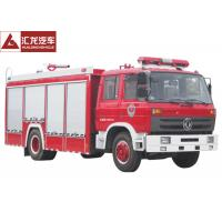 Wholesale 6T Foam Fire Fighting Vehicle 6400kg Gross Weight Superior Structure from china suppliers