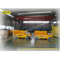 Wholesale Rail Moving Coil Transfer Trolley / Battery Powered Cart For Chemical Plant from china suppliers