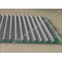 Wholesale Model 2000 Series Shale Shake Screen 10 - 325 Mesh Heavy Duty Wire Mesh Layer from china suppliers