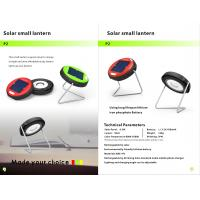 Buy cheap Solar Small Lantern-P2 from wholesalers