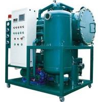 Wholesale High Viscosity Lubricating Vacuum Oil Purifier from china suppliers
