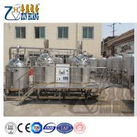 China 300L 500L pub/beer bar/hotel / restaurant used micro beer brewing equipment beer making machine for sale on sale