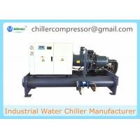 Wholesale -5C Double Screw Compressors Industrial water cooled chiller for cooling chemical reaction system from china suppliers