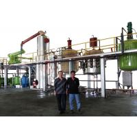 Wholesale Black Oil to Yellow Oil Vacuum Distillation Equipment Continuous Oil Refining from china suppliers