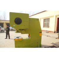 China Continuous Steel Perforating Machine , Metal Sheet Perforating Machine Low Noise on sale