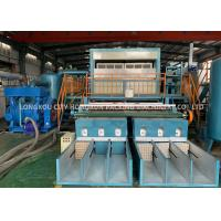 Wholesale 220V 380V Automatic Egg Tray Machine With 6000PCS / H Big Capacity from china suppliers