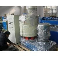 Buy cheap PVC High Speed Mixing Machine from wholesalers