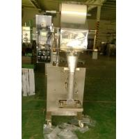 China Vertical Pouch Packaging Machine For Green Tea / Herbal Tea / Tea Leaf on sale